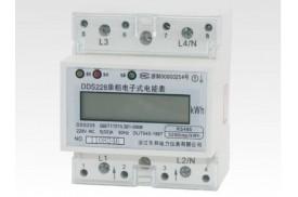 单相导轨式电能表液晶显示4P 带RS-485,