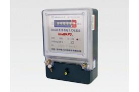 家用单相电子式电能表DDS228 15(60)A计显1.0级