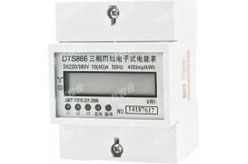 DTS866/DSS866三相导轨式电能表4P 5(20)A