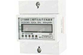 DTS866/DSS866三相导轨式电能表4P 5(30)A