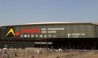 2017第十七届中国国际电力电工暨智能电表展览会