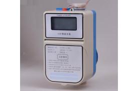 水电一卡通 家用水表电表 DDSY866 DN20