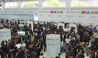 聚焦电力与能源未来之道 第19届中国全电展隆重开幕!