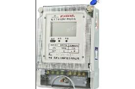 单相预付费电表 IC插卡表 带485通讯