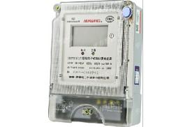 单相预付费电表  IC插卡表 带拉合闸