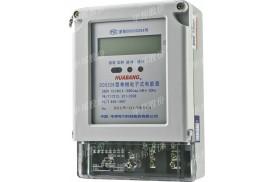 DDS228型单相电子式电能表 带485通讯 远程抄表