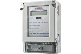 单相电子式有功电能表(带拉合闸通断电)  远程控制电表