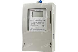 DTSY866型三相电子式预付费电能表