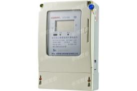DTSY866三相电子式预付费电能表带485通讯