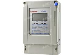 DTSY866型三相电子式预付费电能表(带拉合闸通断电)