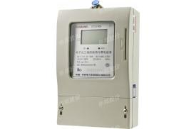 三相电子式预付费电能表(公用表-一表多卡)  IC插卡表