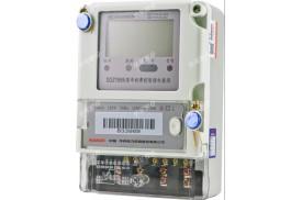DDZY866型单相费控智能电能表(远程) 国网表