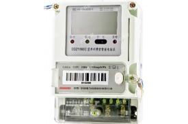DDZY866C型单相费控智能电能表CPU卡