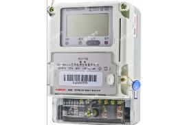 DDZY866C-Z型单相费控智能电能表